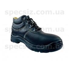Ботинки рабочие с металлическим носком Seven Safety 2107