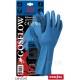 Защитные резиновые перчатки GOSFLOW