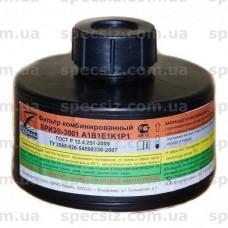 Комбинированный фильтр Бриз-3001 А1В1Е1К1Р1