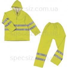 EN208 Влагозащитный костюм