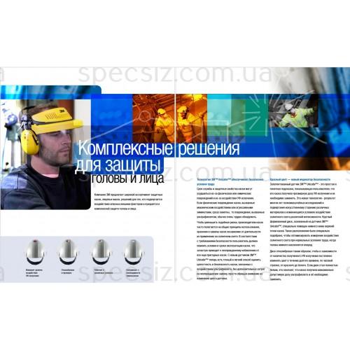 Информационные материалы компании 3М о средствах защиты головы и лица