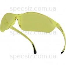 MEIA YELLOW Очки из монолитного желтого поликарбоната