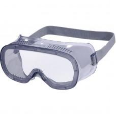 MURIA1 Закрытые очки из прозрачного поликарбоната