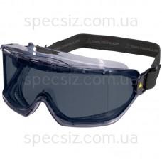 GALERAS SMOKE Поликарбонатные очки