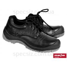 Туфли рабочие BRDOTREIS