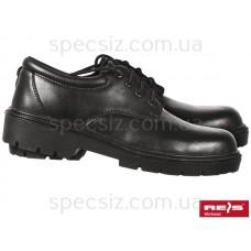 Туфли защитные BRINDREIS