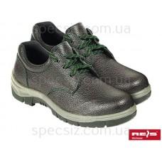Туфли рабочие с металлическим носком BRSEMIREIS