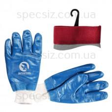 Перчатки МБС с вязанным манжетом