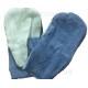 Рукавицы рабочие джинсовые с наладонником из фильтроткани